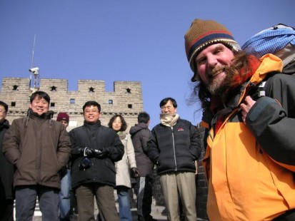 Brit Paul Coleman and his Japanese wife Konomi have trekked in China, Korea and Japan on an environmental awareness missions.