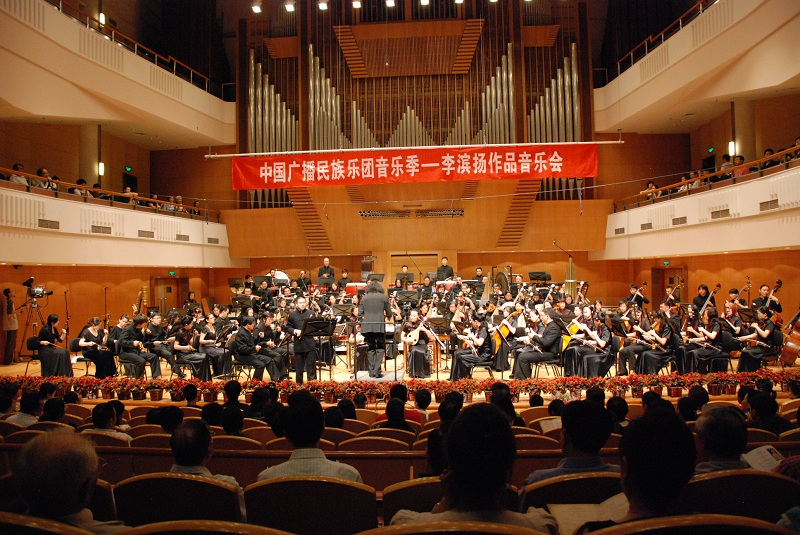 Orchestrating a special sound from Beijing