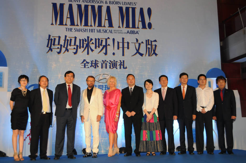 Mamma Mia! The Making of a Chinese Hit
