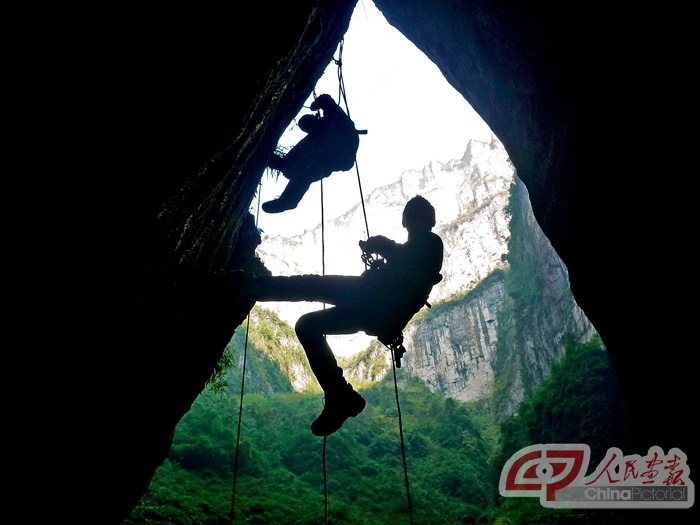 Xiaozhai Tiankeng is considered the deepest and largest sinkhole on the planet.
