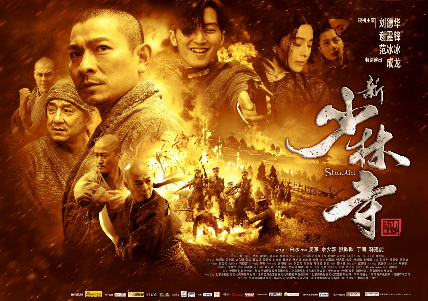 Film review: Shaolin (2011) | gbtimes com