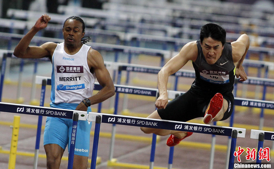Liu Xiang claims he was fit before Olympic hurdles injury