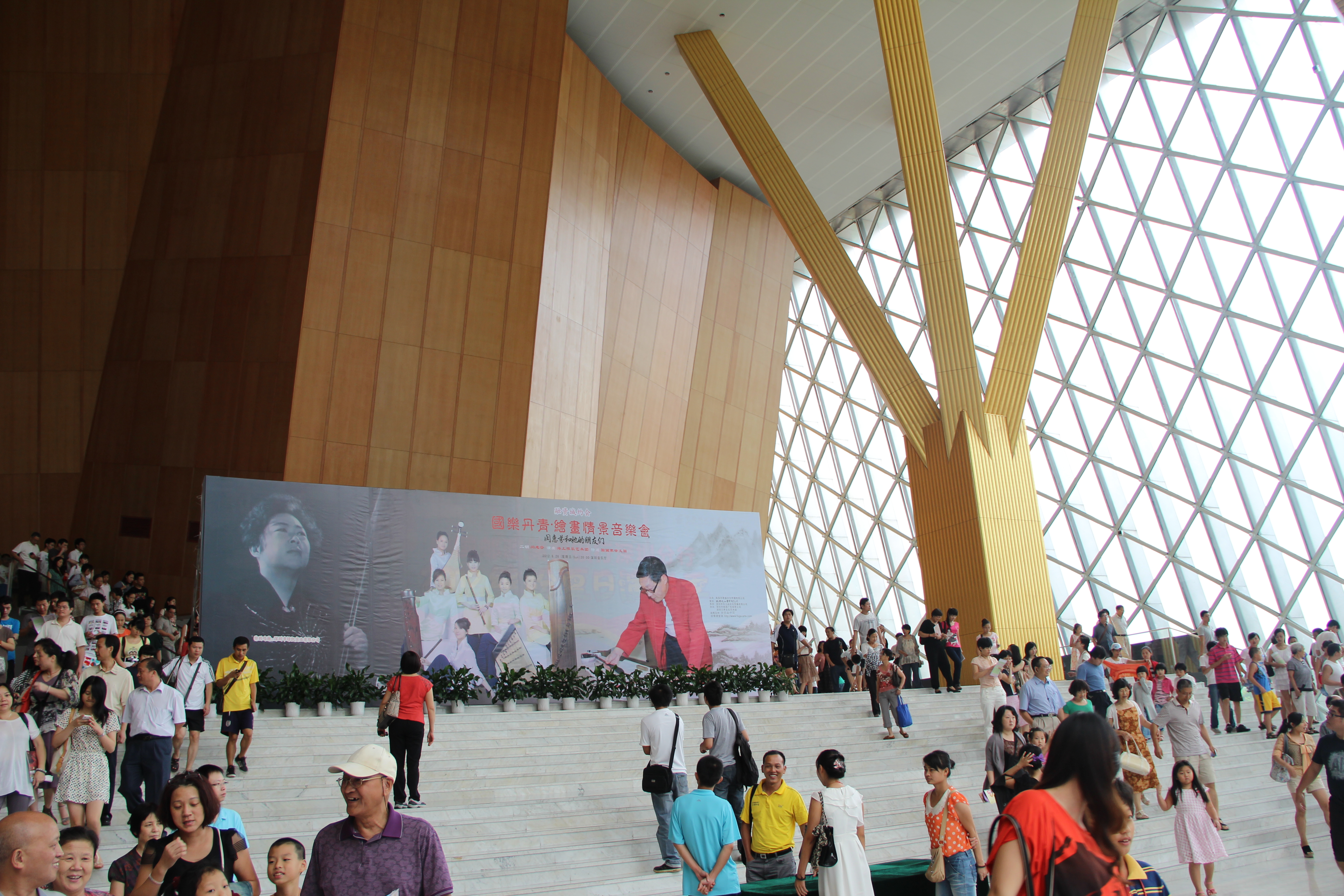 Shenzhen: culture on the rise