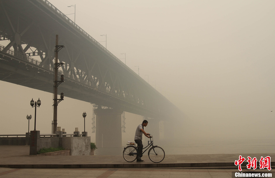 China reveals three-year action plan for battle against pollution