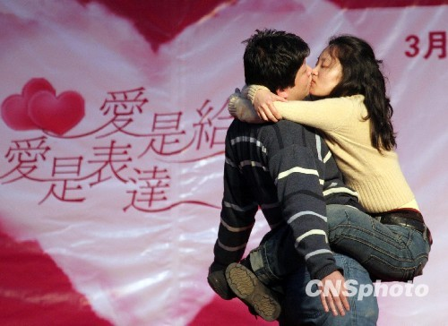 Chinese websites rent out boyfriends/girlfriends for the Spring Festival