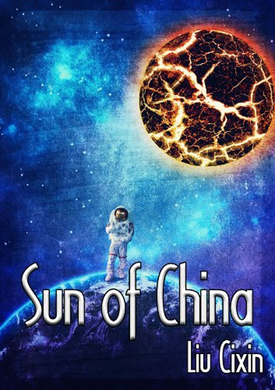 "Chinese author Liu Cixin's showed his talent to the Western world with the novel ""Sun of China""."