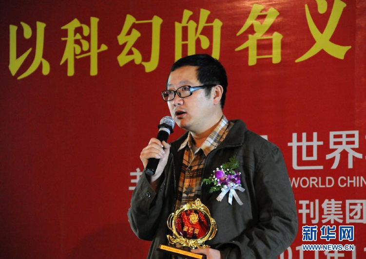 Liu Cixin has been awarded the Galaxy Award for Science-Fiction Writing eight times and has been a nominee for the Nebula Award.