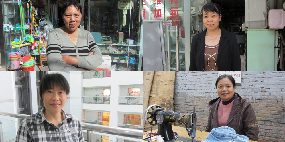 Life in Beijing as rural women migrants know it