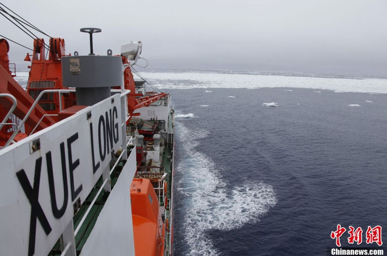 Chinese icebreaker completes first voyage through the Arctic's Northwest Passage