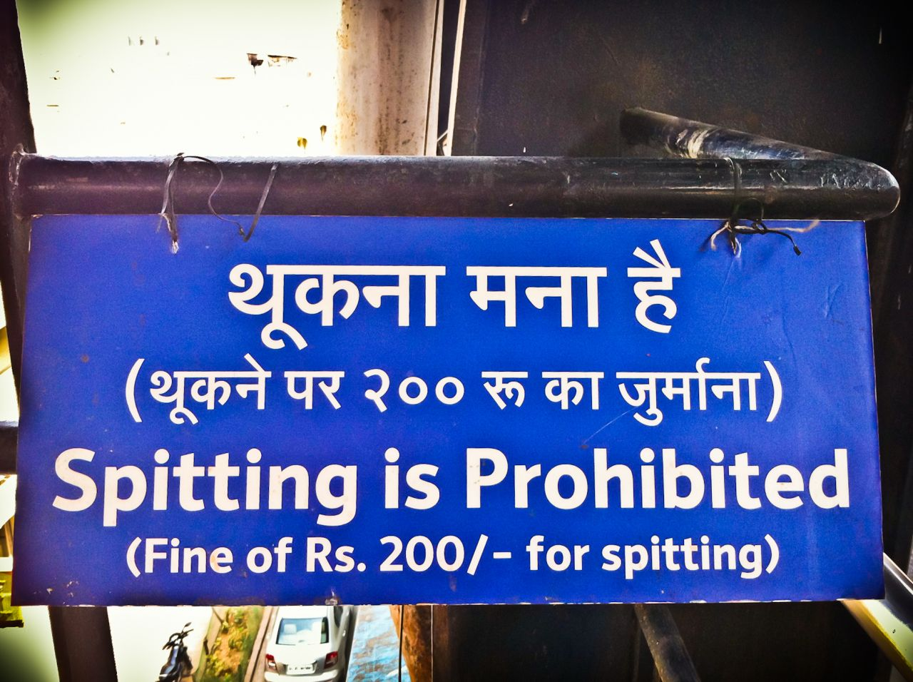 Anti-spitting campaigns are fighting an uphill battle against paan chewing and spitting, practices that are deeply embedded in Indian culture.