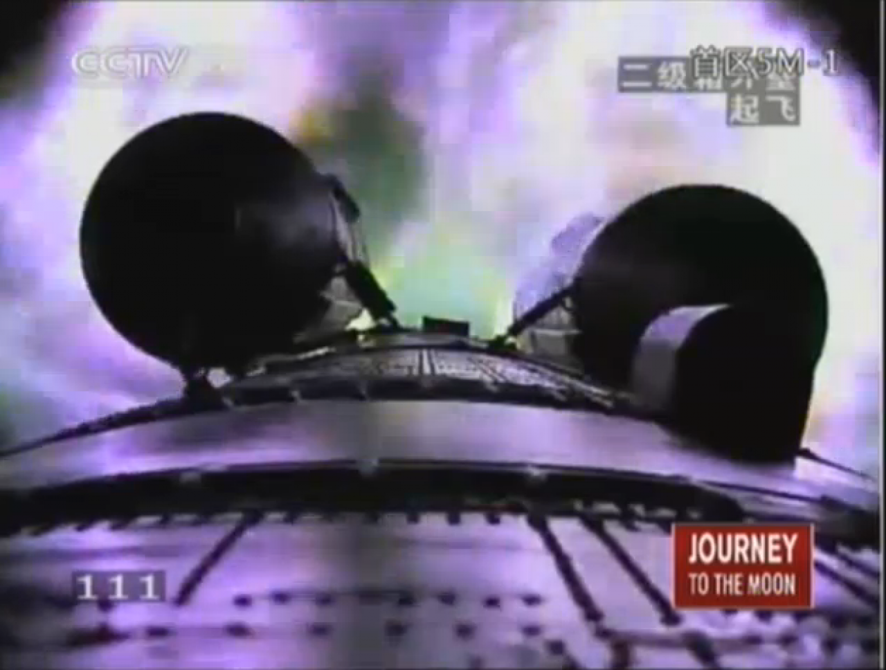 China's Chang'e-3 around two minutes after liftoff atop a Long March IIIB rocket.