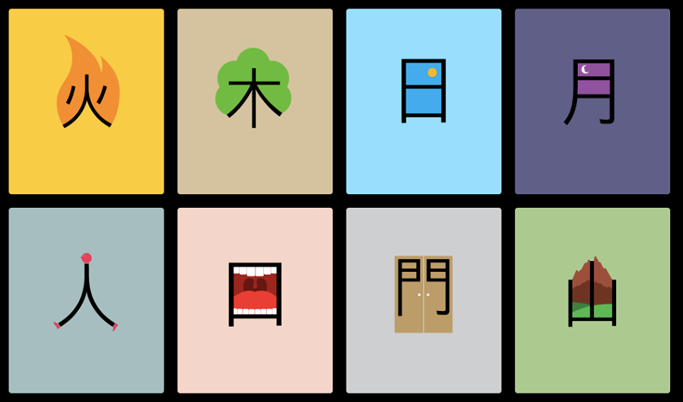 Chinese Characters Spring To Life Gbtimes