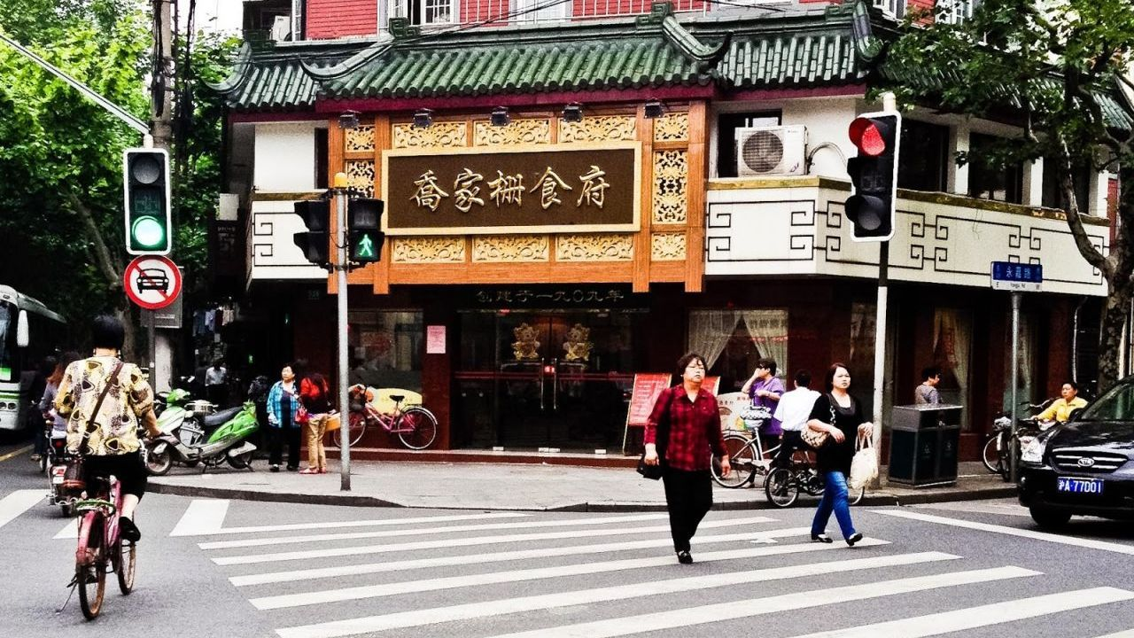 My Top Five Shanghainese Restaurants In Shanghai Gbtimes Com