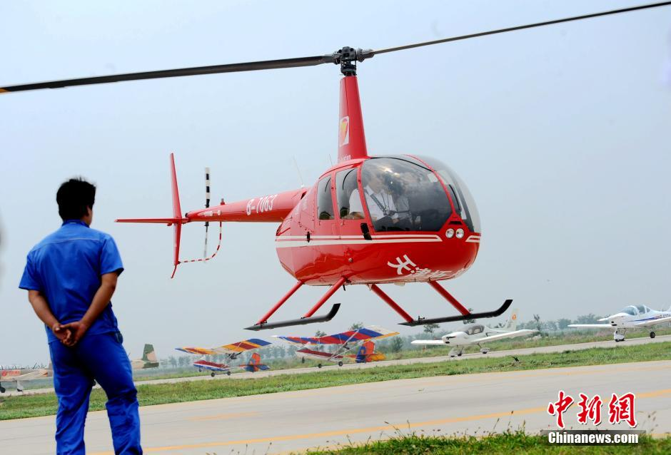 A helicopter takes off at Tianjin's first private flying club.