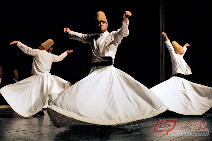 A traditional Turkish dance, usually performed by men.