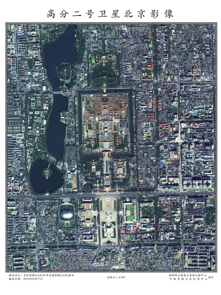 Central Beijing, captured by China's Gaofen-2 satellite.