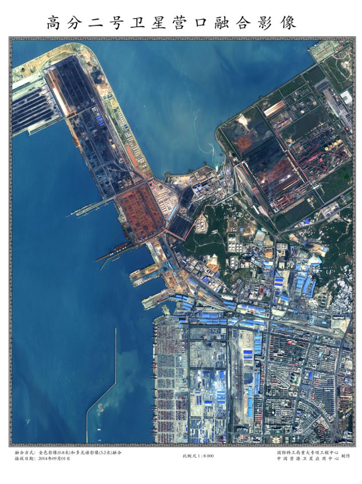 Yingkou, Liaoning province, as imaged by the Gaofen-2 satellite.