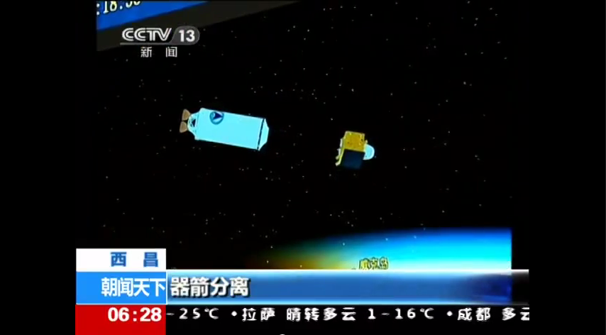 A view from Mission Control of the separation of the Chang'e-5 T1 lunar return test flight.
