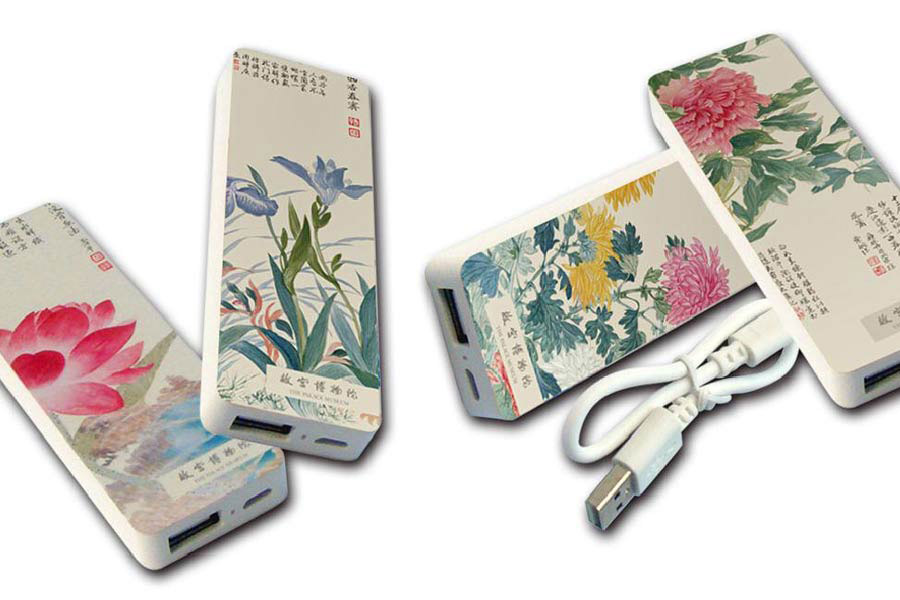 Portable charging battery for smartphones sold at the Taobao store of the Palace Museum, Oct 22, 2014.