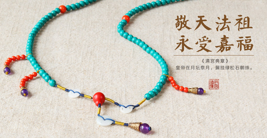 Beaded earbuds sold at the Taobao store of the Palace Museum, Oct 22, 2014.