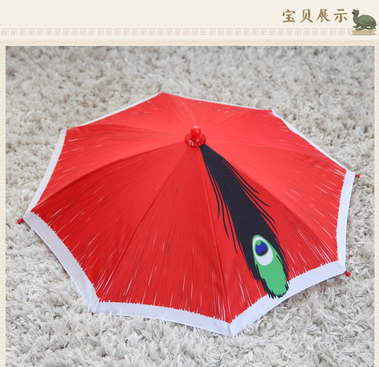 Official hat-like umbrella sold at the Taobao store of the Palace Museum, Oct 22, 2014.