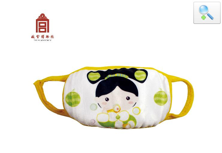 Princess mask sold at the Taobao store of the Palace Museum, Oct 22, 2014.