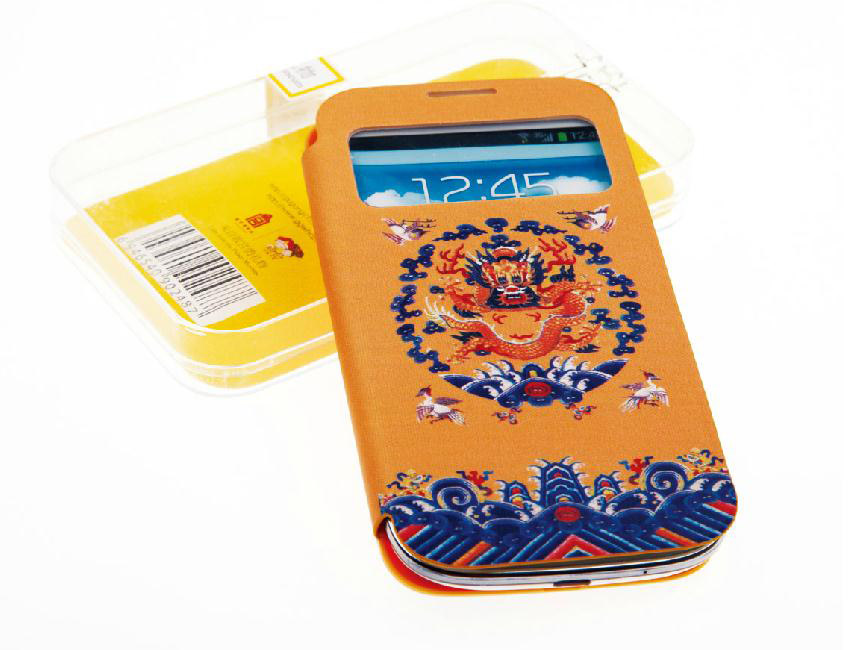 Mobile phone case sold at the Taobao store of the Palace Museum, Oct 22, 2014