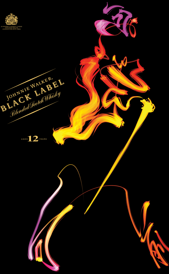 """Pan Jianfeng calls this limited edition packaging design for Johnnie Walker """"digital calligraphy"""". The colorful """"light painting"""" that looks like a man walking, actually reads the brands tagline """"Keep walking"""" in Chinese."""