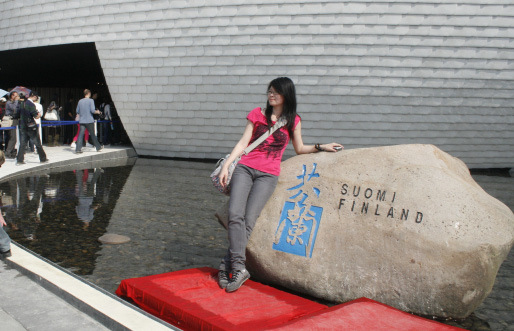 Pan Jianfeng designed the sign of the Finnish pavilion at Shanghai Expo 2010.
