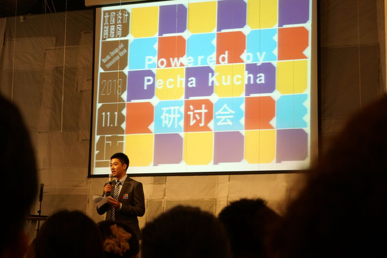 """The keywords were """"simple happiness"""" when Pan Jianfeng made the design for Nordic Design and Innovation Week 2013."""