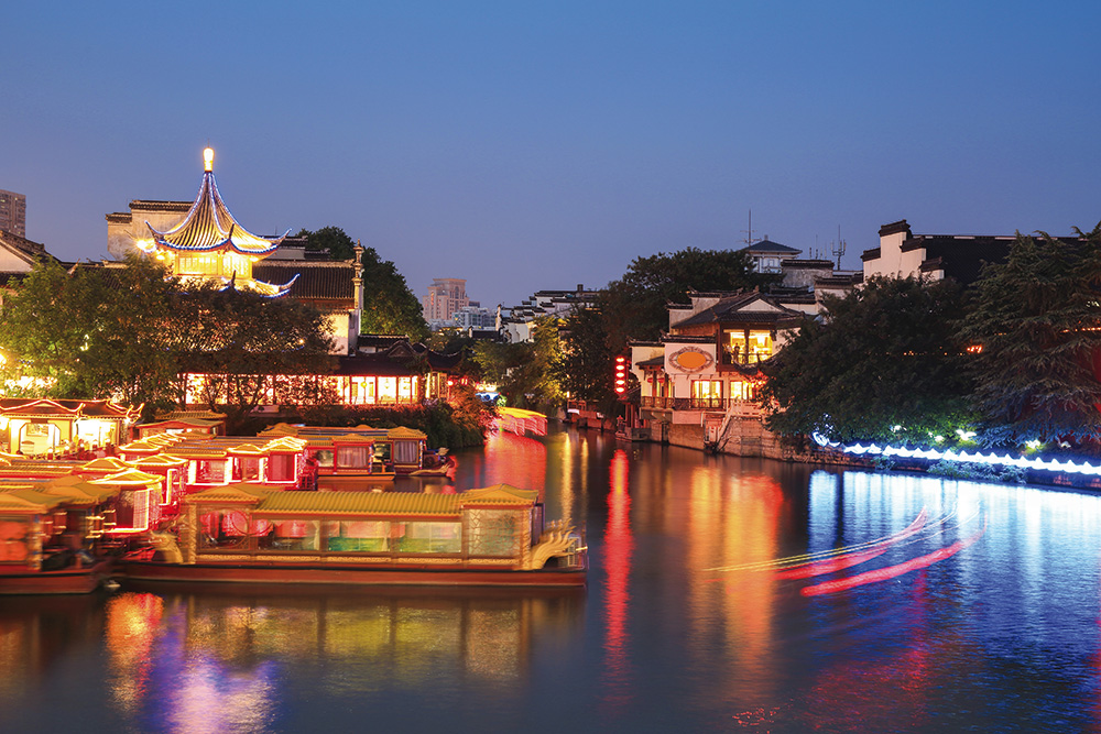 Nanjing, a city with three God-given treasures