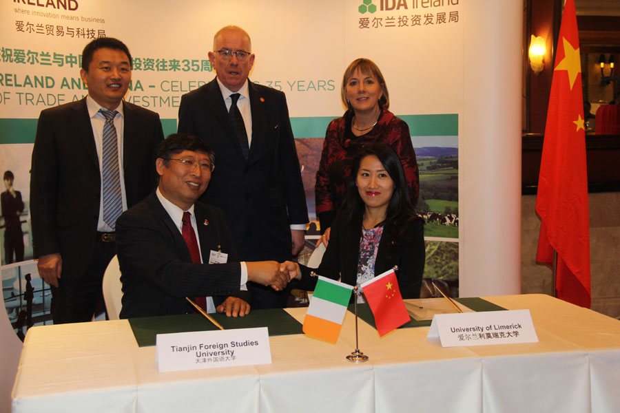 The University of Limerick in Ireland and a pair of Chinese universities, Tianjin Foreign Studies University and Hebei University of Technology also sign deals on student exchanges on December 9, 2014 in Beijing.