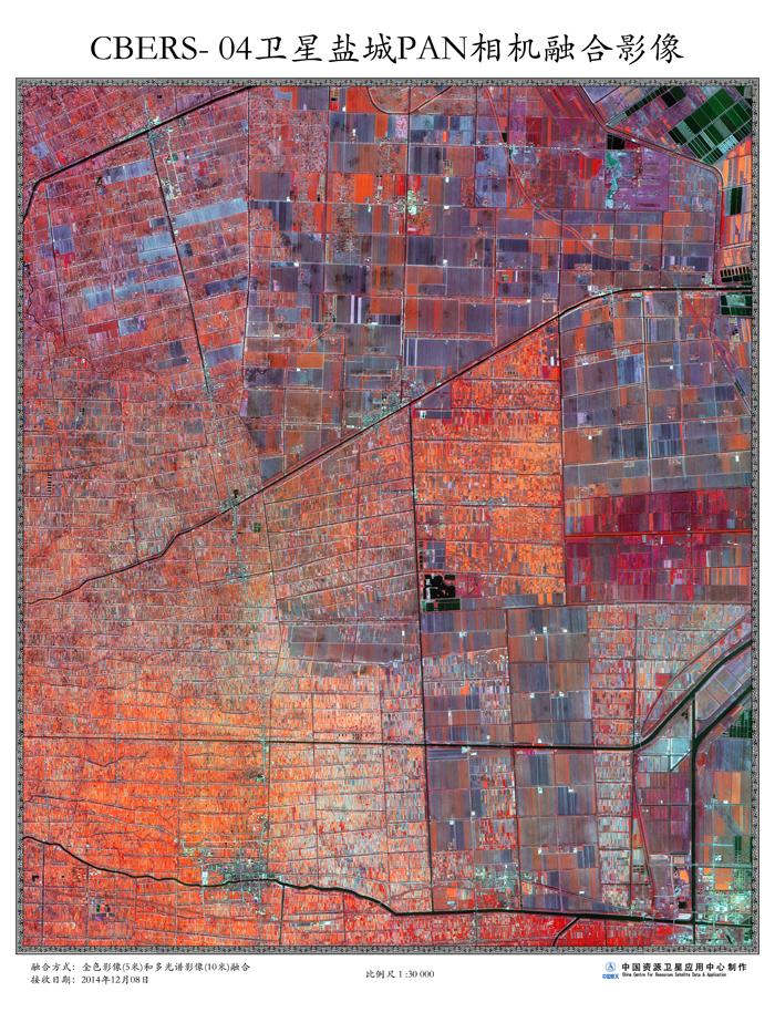 An image of Yancheng City, Jiangsu Province, taken the CBERS-4 satellite.