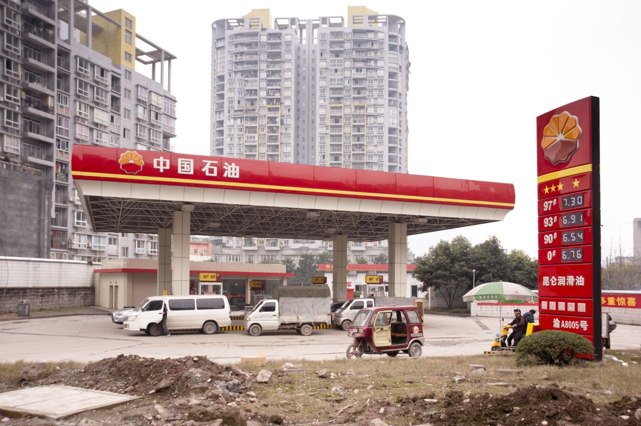 New major shale gas project from PetroChina