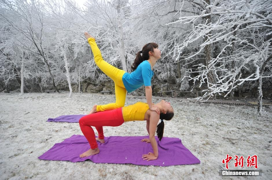 Chinas Most Extreme Yoga Challenges In 2015
