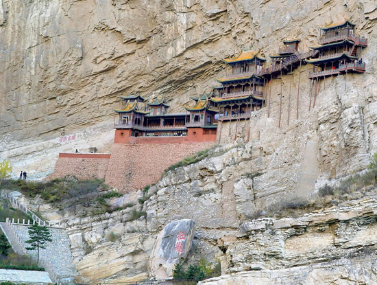 Northern Mount Heng in Shanxi Province.