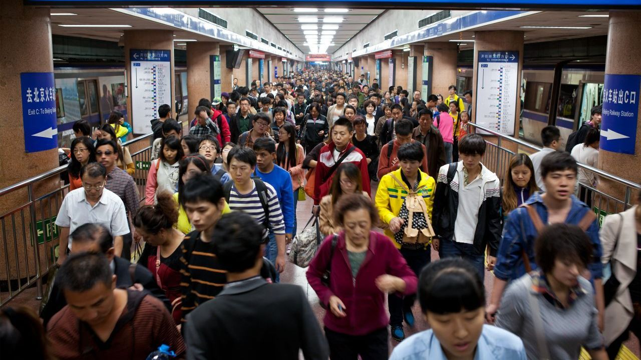 Negotiating the Beijing Subway
