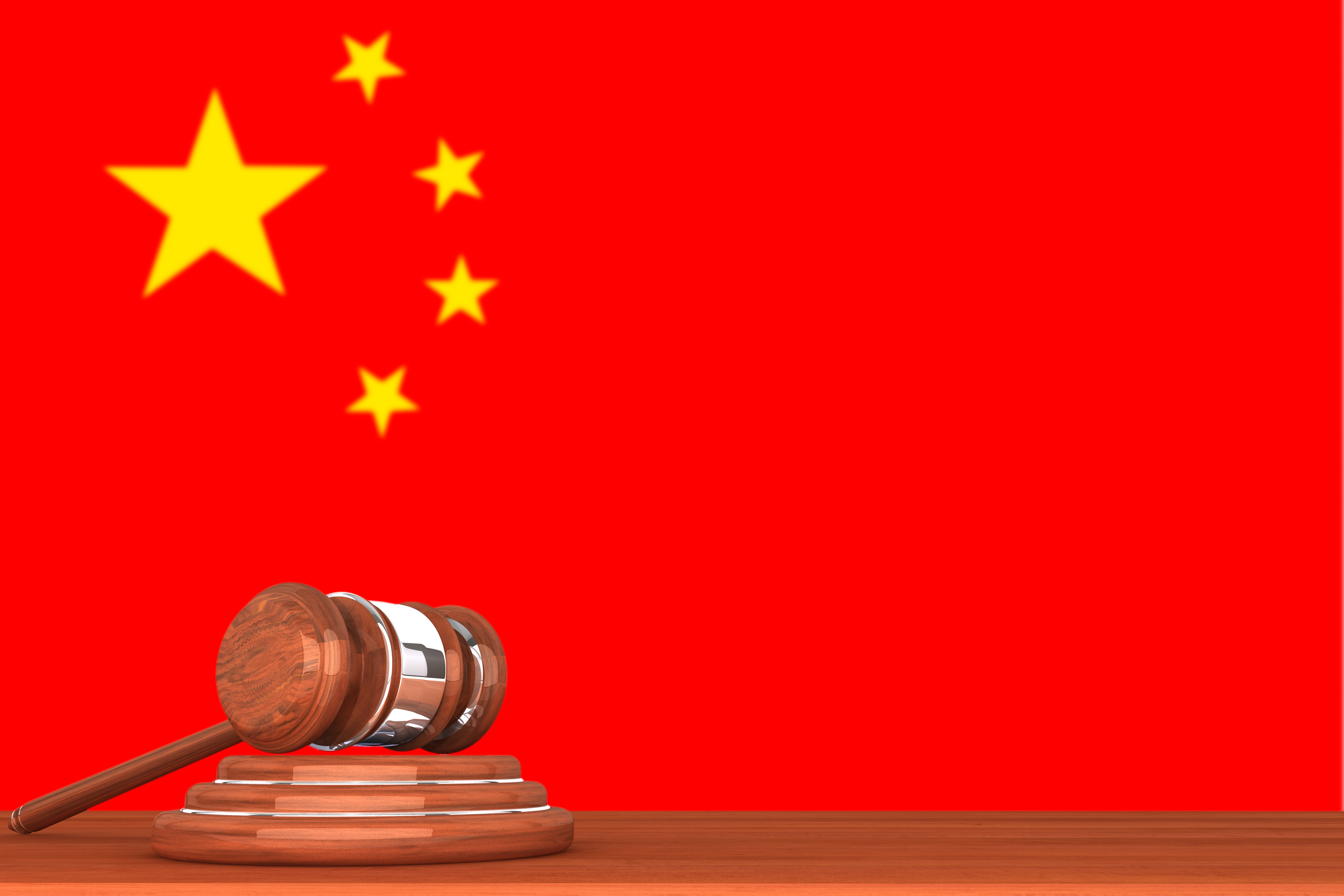 New Chinese law publication reveals reforms