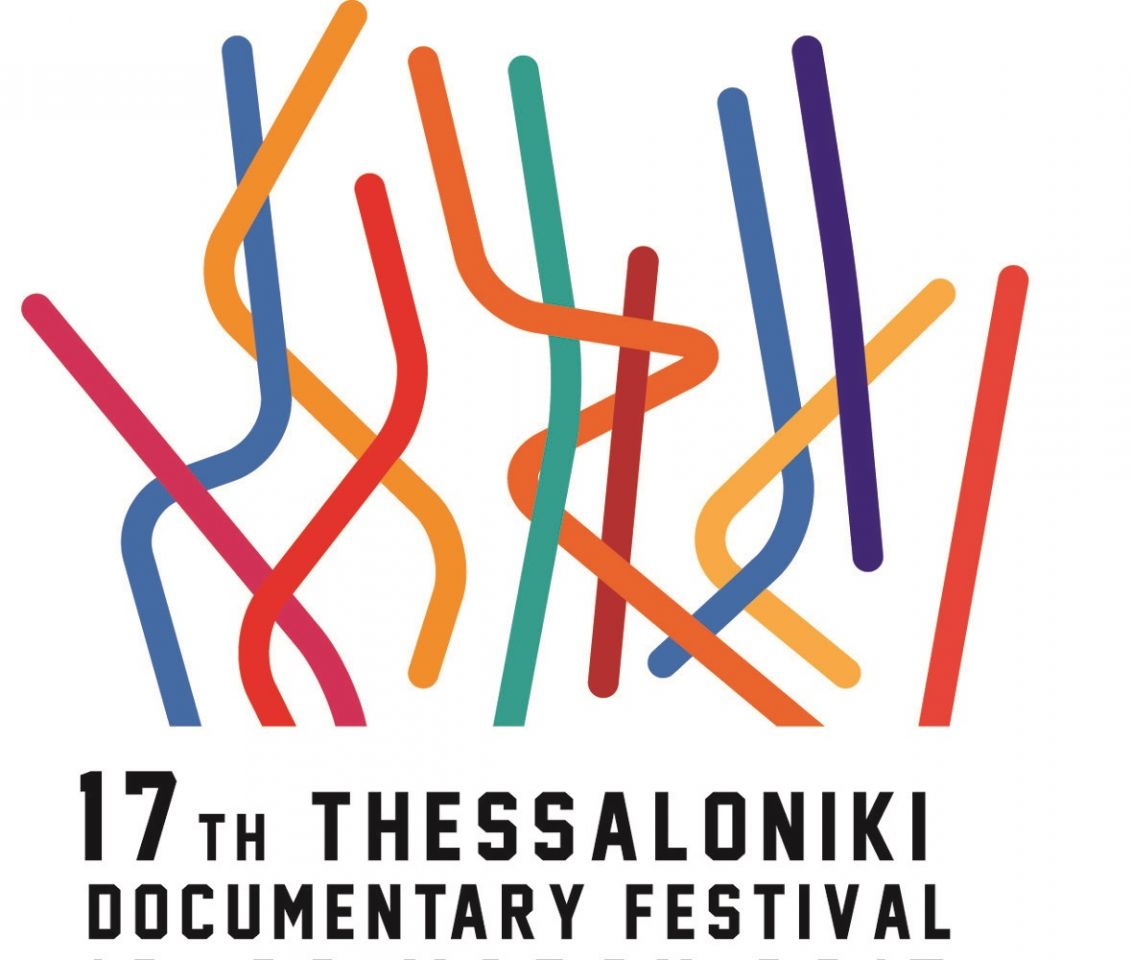 17th Thessaloniki Documentary Festival: Images of the 21st Century