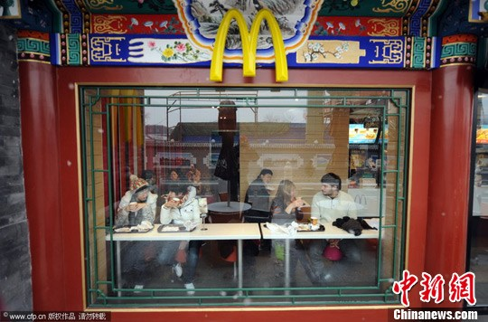McDonalds' fries supplier fined for China water pollution