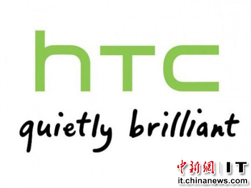 Google, HTC sign $1.1bn cooperation agreement