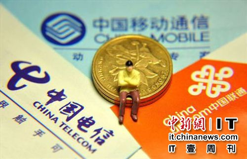 China telecom firms implement new data plan policy | gbtimes com