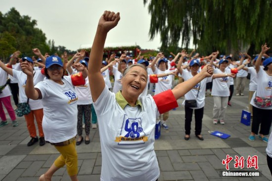 Chinese grannies showing off their dance moves in public squares.