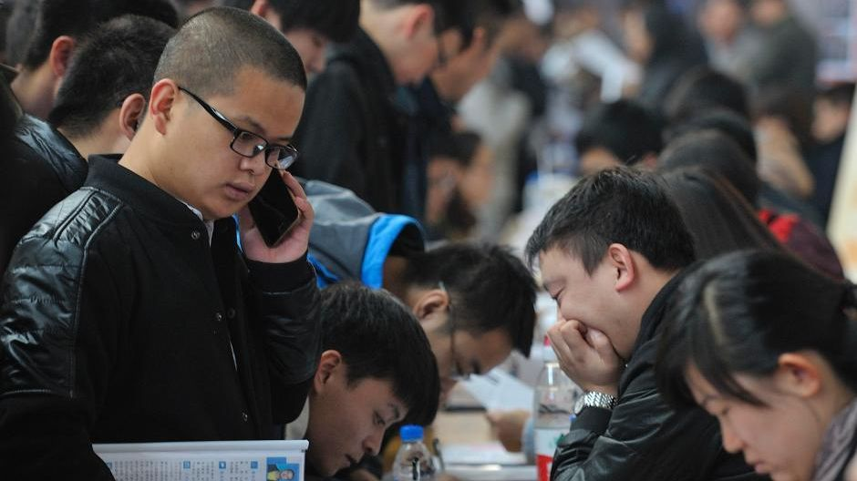 Hong Kong's unemployment rate hits record low