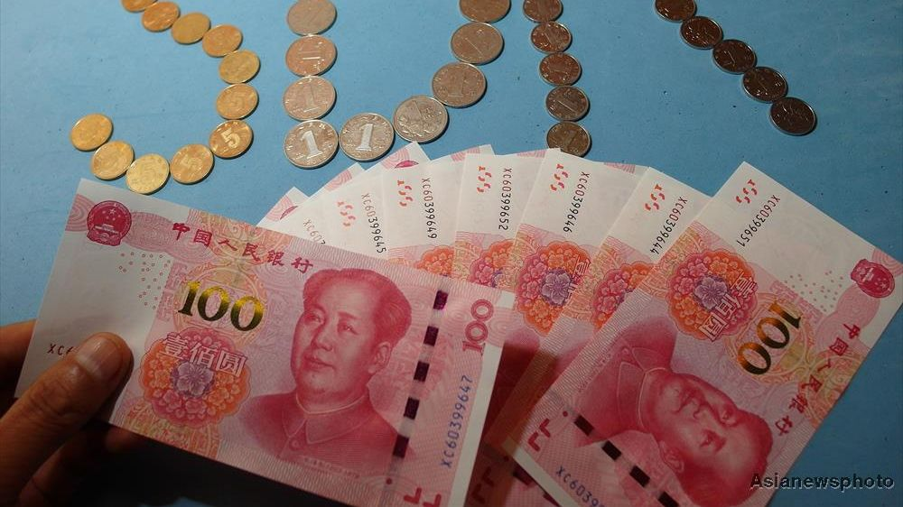 Chinese Yuan Becomes Imf Reserve Currency