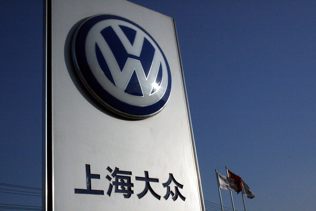 Volkswagen opens auto plant in northern China