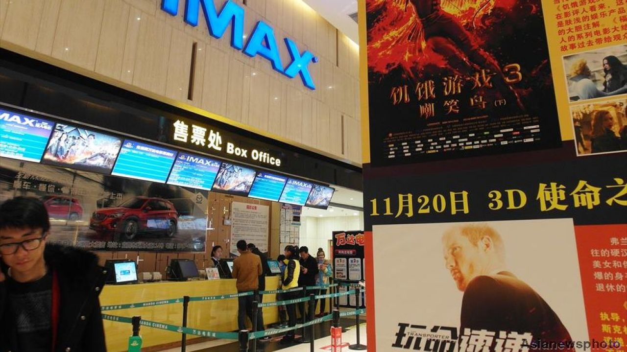 Hollywood a runner-up to Chinese film in 2015