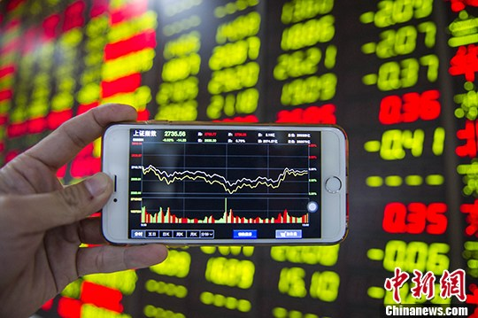 Chinese stock markets open up to foreigners working in China