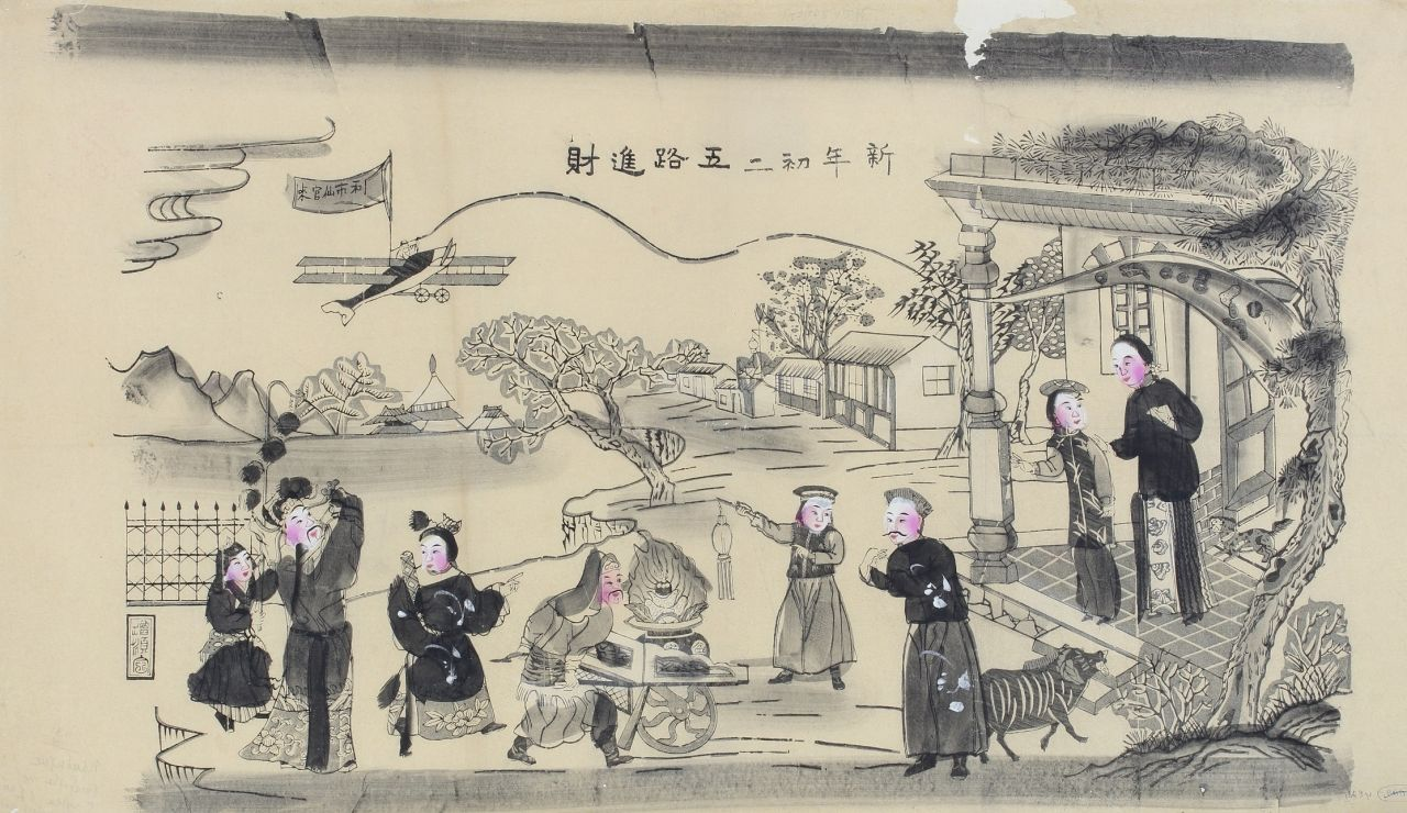 Traditional Chinese New Year art to go on display in Moscow