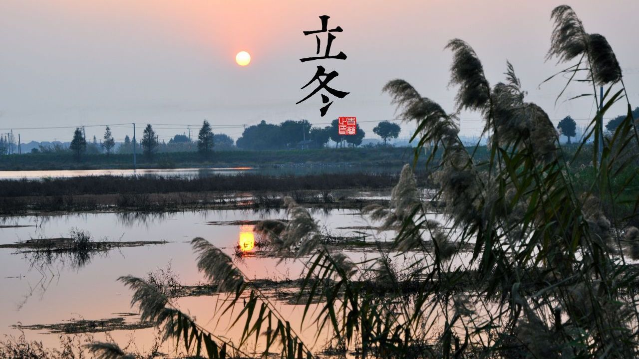 Chinese Solar Terms in winter